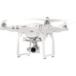 dji phantom 3 advanced with 2.7k camera bundle with wheeled hard case and sd card.2