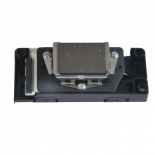 epson stylus photo r2400 printhead locked dx5