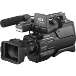 sony hxr-mc2500 shoulder mount avchd camcorder.1