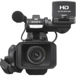 sony hxr-mc2500e shoulder mount avchd camcorder (pal).3