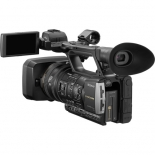 sony hxr-nx31 nxcam professional handheld camcorder.4