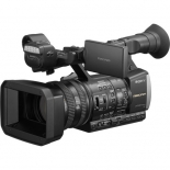 sony hxr-nx31e nxcam professional handheld camcorder (pal).1