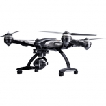 yuneec q500 4k typhoon quadcopter with cgo3 camera, steadygrip, and camera aluminum case (rtf).3