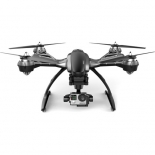 yuneec typhoon g quadcopter with gb203 gimbal for gopro (rtf).3