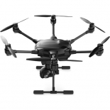 yuneec typhoon h hexacopter with gco3+ 4k camera.5
